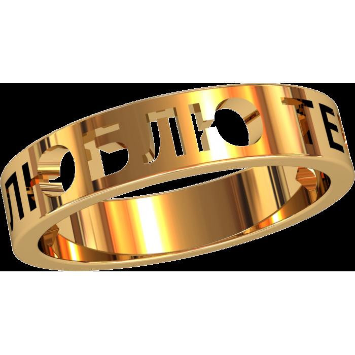 кольцо 900 360