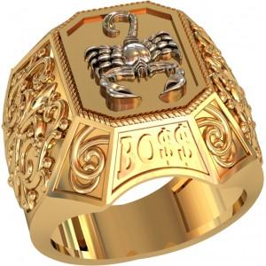 кольцо 701 490
