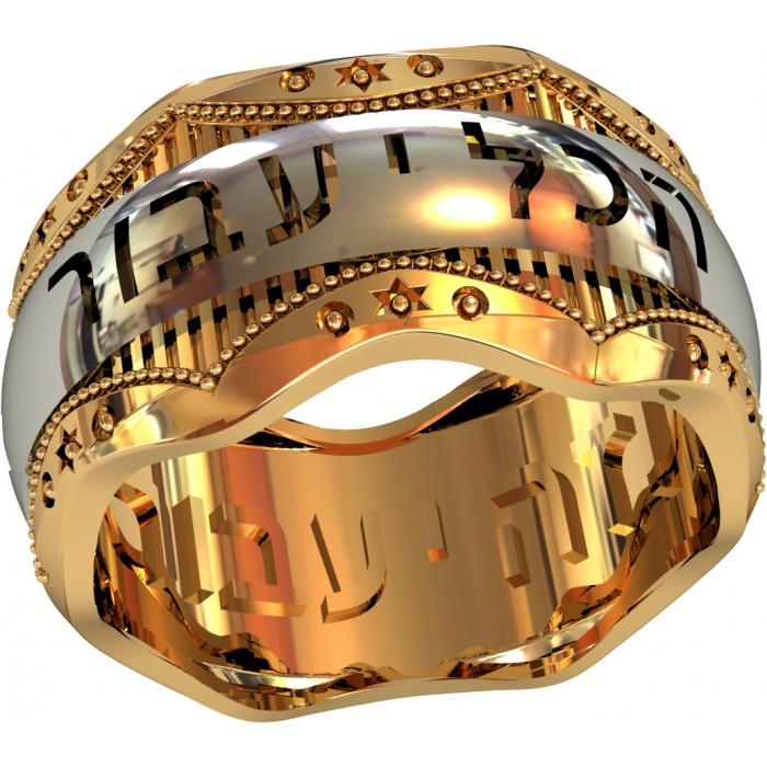 кольцо 900 300