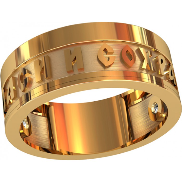 кольцо 213 190