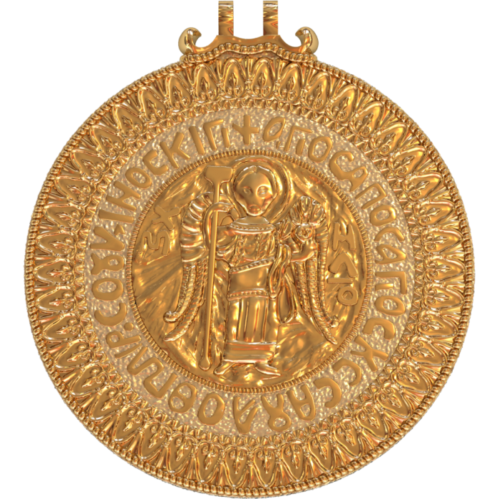 монета 901 467