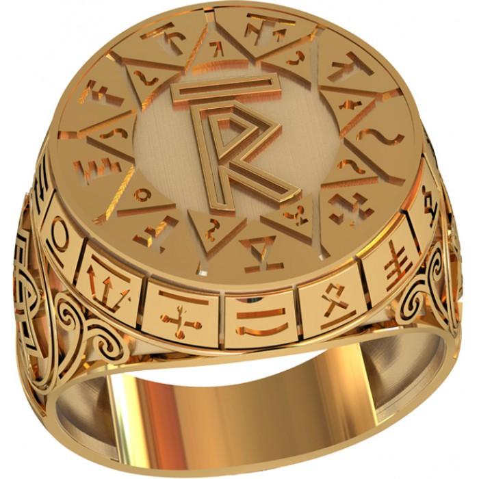 кольцо 007 850
