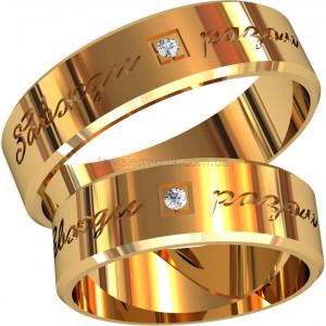кольцо 801 890